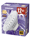 led-ar111_12w_960lm_5000_pack.0x490
